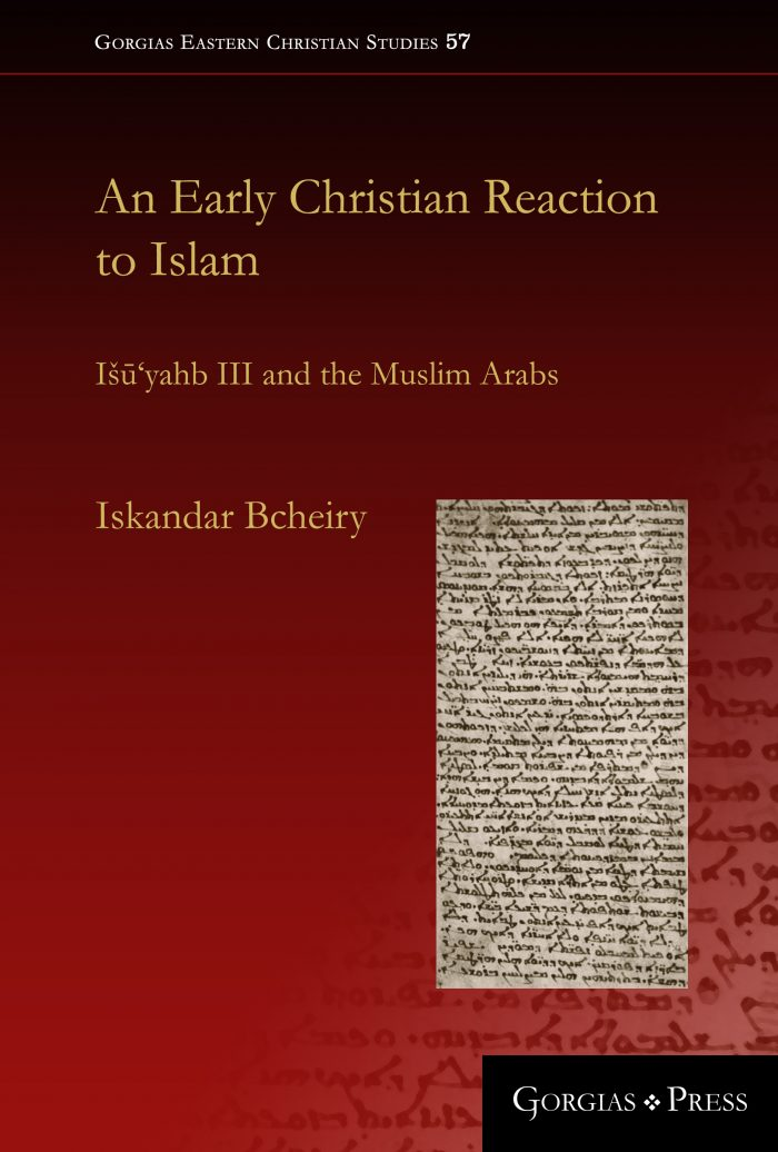 Early Christian Reaction to Islam
